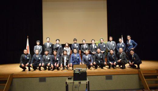 下田青年会議所、創立50周年記念式典が閉幕!