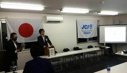 8月選挙例会| 次年度の理事が決定!