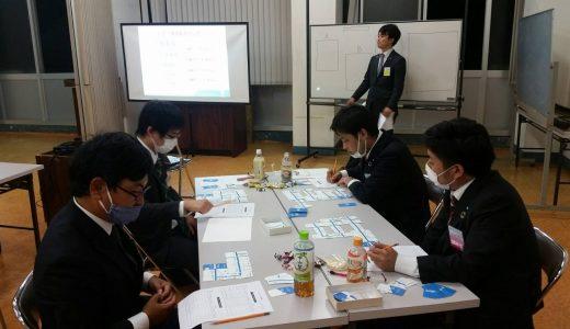 学び多きカードゲーム|会員オリエンテーション