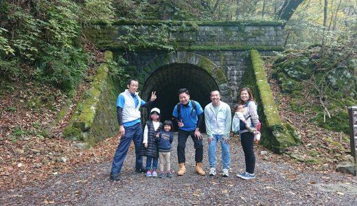 旧天城トンネルを歩こう!|家族交流企画「第2回のりもののりまくる」