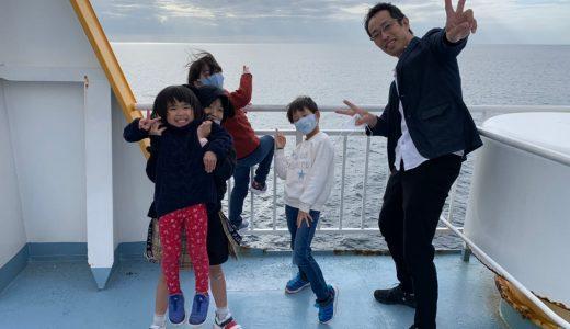 駿河湾フェリーに乗ろう!|家族交流企画「第3回のりもののりまくる」