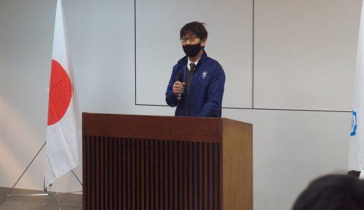 【動画あり】いい伊豆の日(=11月12日)に相互協力を誓う|11月公開例会