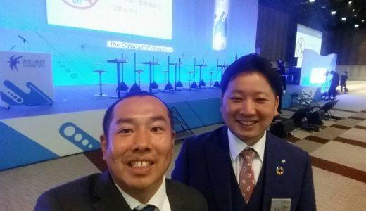 国境を超えたより良い社会のための議論|2020 JCI世界会議 横浜大会