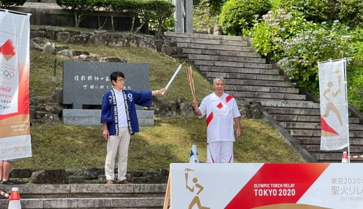 東京2020オリンピック聖火リレー ボランティア