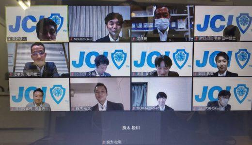 9月例会 ~オンライン財務セミナー~